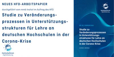 Studie zu Veränderungsprozessen in Unterstützungsstrukturen für Lehre an deutschen Hochschulen in der Corona-Krise